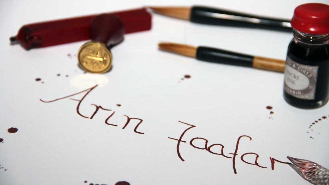 Arin-Jaafar-Blog-Un-geh-hindert-Dummy